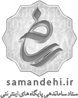 سامان دهی وب سایت های فارسی