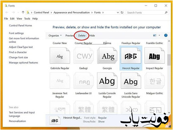 آموزش نصب فونت در ویندوز 10