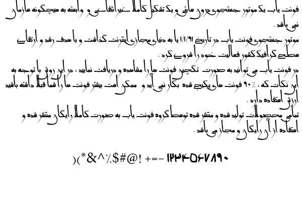 دانلود فونت فارسی پیراموز 2