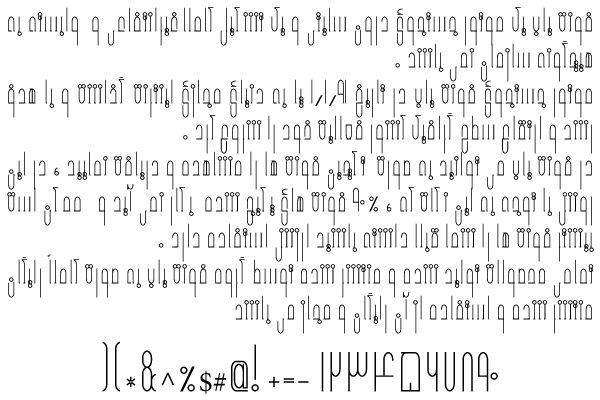 دانلود فونت فارسی سارای