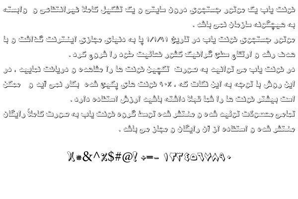 دانلود فونت فارسی مجید