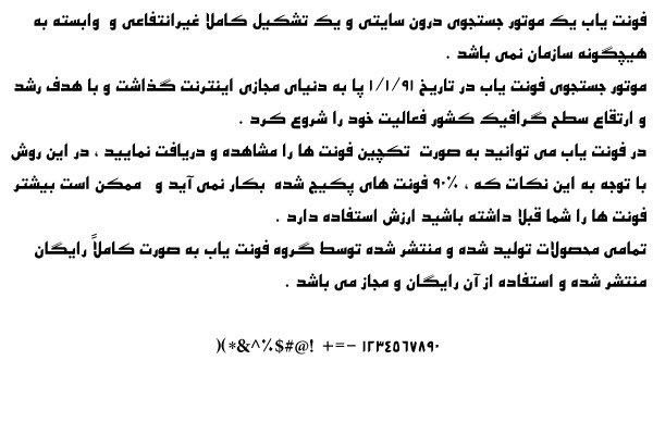 دانلود فونت فارسی اصفهان