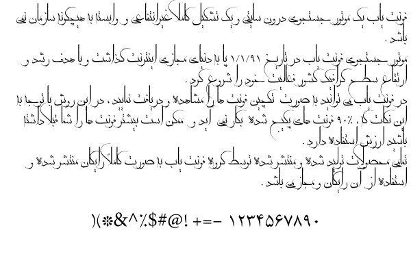 دانلود فونت فارسی زرقان معلی